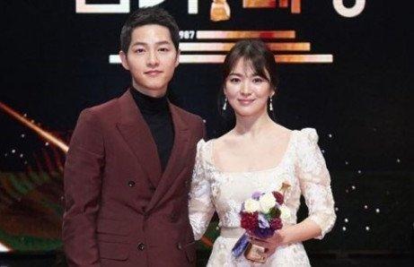 Bật mí về đám cưới thế kỷ của Song Hye Kyo - Song Joong Ki - ảnh 1