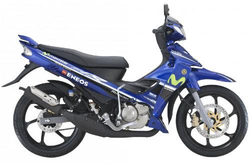 2017 Yamaha Y125ZR MotoGP giá 46,9 triệu đồng lên kệ - 4
