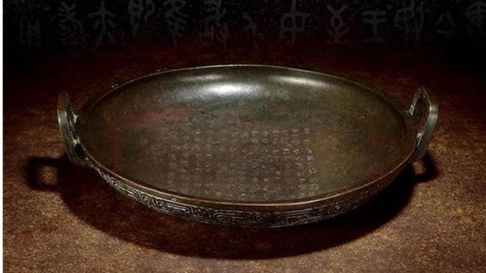 Đĩa cổ Trung Quốc 2.000 năm được bán với giá 600 tỷ - 1