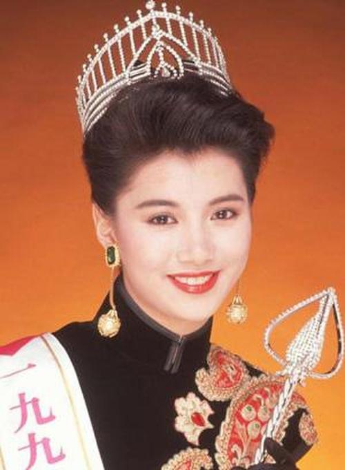 Từng đắc tội với Thành Long, nàng hoa hậu 16 năm phải đi ở nhà thuê - 1