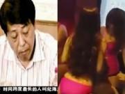 Quan xã TQ mê gái hư, chơi bạc ở Macau 3 đêm hết 50 tỉ