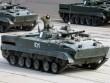 Thế giới - Lực lượng xe bọc thép từ trên trời đánh xuống của Nga