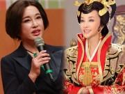 """"""" Võ Tắc Thiên """"  62 tuổi bị biến dạng mặt, khiến fan sửng sốt"""