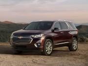 Chevrolet Traverse 2018 có giá chỉ từ 700 triệu đồng