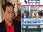An ninh Xã hội - Bắt giữ và khám xét nhà ông Trầm Bê ở TP.HCM