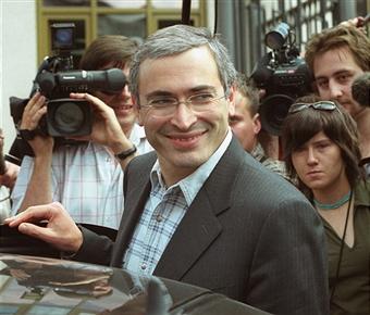 Vị thứ trưởng có tài sản lớn nhất lịch sử Nga, 15 tỷ USD - 1