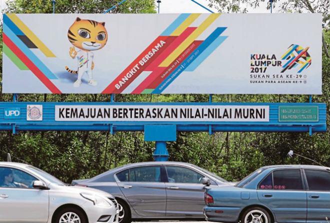 Báo Malaysia nói chủ nhà sẽ thâu tóm HCV ở SEA Games 29 - 1
