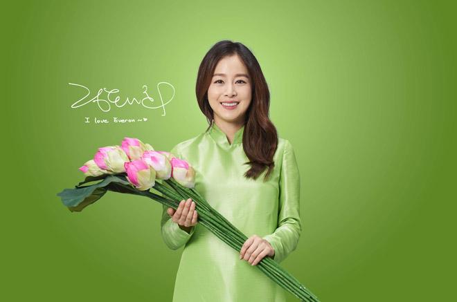 Kim Tae Hee – Đại sứ thương hiệu Everon gửi lời chào tới fan Việt - 1