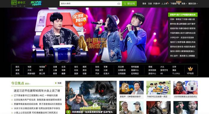 Thung lũng Silicon của Trung Quốc: Thế giới có gì, chúng tôi có đó! - 7