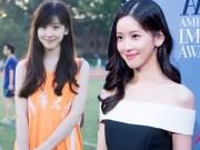 """Bạn trẻ - Cuộc sống - Từ """"hot girl trà sữa"""" trở thành nữ tỷ phú trẻ nhất Trung Quốc"""