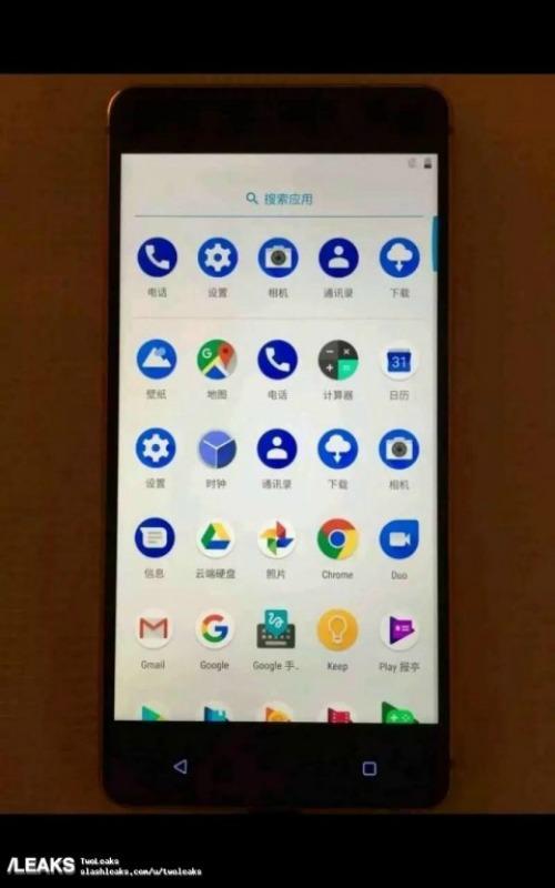 cấu hình cao cấp của Nokia 8