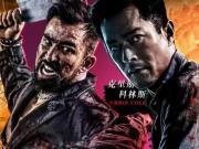 """"""" Sát phá lang 3 """"  tung trailer nóng hổi: Thiếu Ngô Kinh, phim có làm nên chuyện?"""