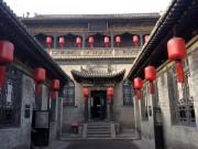 Đến cổ trấn Bình Dao, thăm biệt phủ của gia tộc từng giàu có nhất nhì TQ
