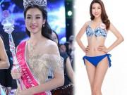 Nóng: Lộ diện mỹ nữ Việt thi Hoa hậu Thế giới 2017