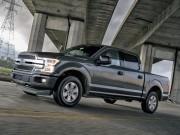Ford F-150 2018 chốt giá khởi điểm 651 triệu đồng