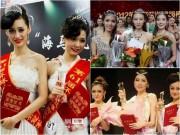 """"""" Dở khóc dở cười """"  với nhan sắc kém chất lượng của các cuộc thi Trung Quốc"""