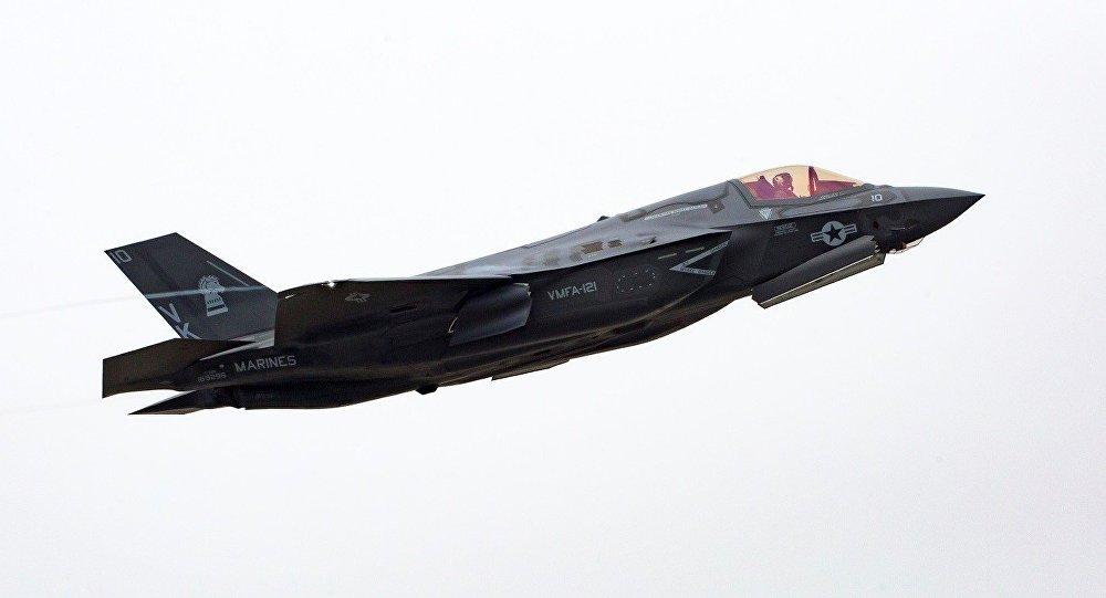 Phi đội 100 chiến đấu cơ F-35 sắp dồn đến gần Triều Tiên - 1