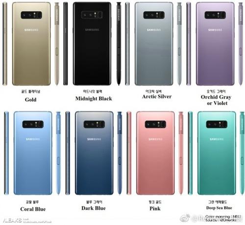 TRỰC TIẾP: Samsung giới thiệu Galaxy Note8 trên sâu khấu 3D cực đẹp mắt - 16