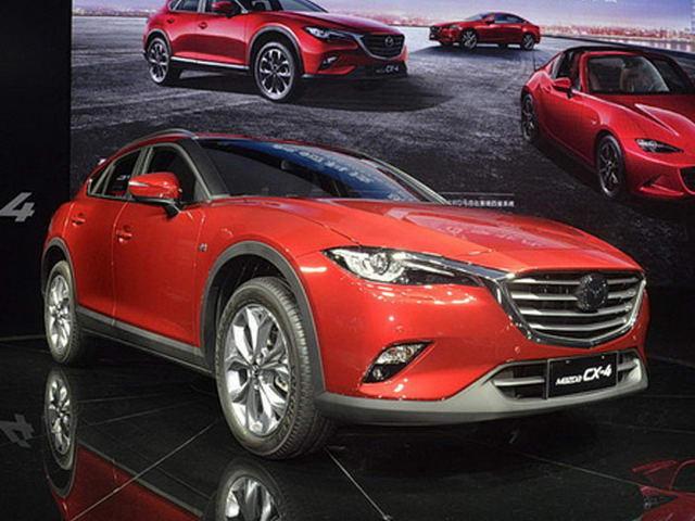 """""""Hàng hiếm"""" Mazda CX-4 giá từ 480 triệu đồng"""