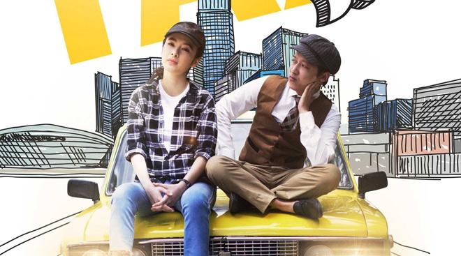 Tháng 9 này, đừng bỏ lỡ loạt phim điện ảnh châu Á đình đám - 6