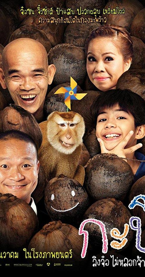 Tháng 9 này, đừng bỏ lỡ loạt phim điện ảnh châu Á đình đám - 8