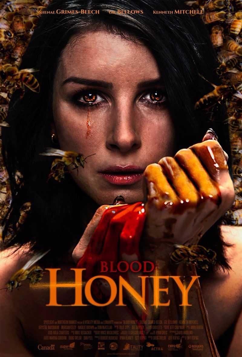 Phim Blood Honey vừa ra mắt hôm 1-9
