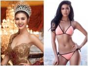 Thời trang - Bất ngờ với kết quả Hoa hậu đẹp nhất thế giới 2016