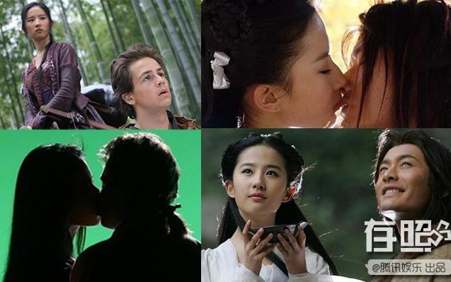 Nụ hôn trinh nguyên của mỹ nhân Hoa ngữ đã trao cho tài tử nào? - 6