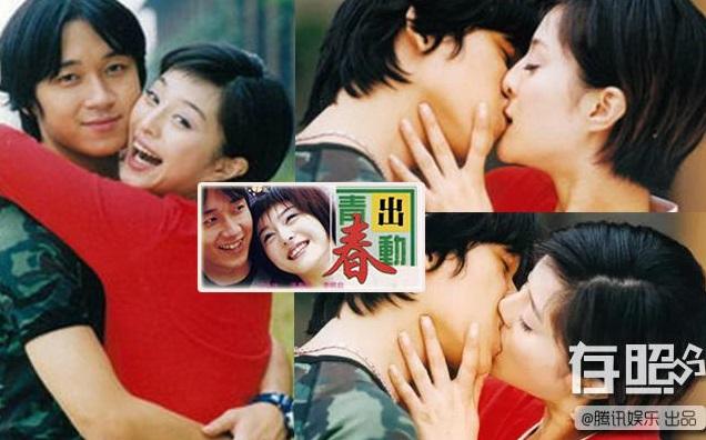 Nụ hôn trinh nguyên của mỹ nhân Hoa ngữ đã trao cho tài tử nào? - 4