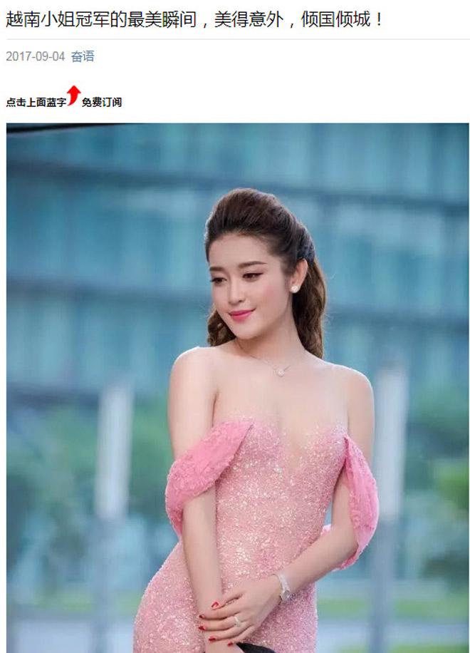 """Huyền My được báo Trung tấm tắc khen """"thiên thần Việt Nam"""" - 1"""