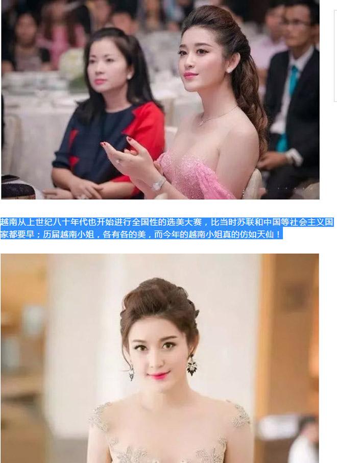 """Huyền My được báo Trung tấm tắc khen """"thiên thần Việt Nam"""" - 2"""