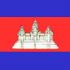 Chi tiết Campuchia - Việt Nam: Tinh thần 9 người quả cảm (KT) - 1
