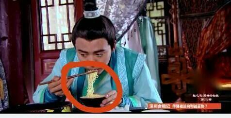 Soi những lỗi ngớ ngẩn trong phim cổ trang Trung Quốc - 1