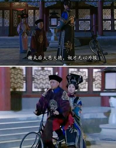 Soi những lỗi ngớ ngẩn trong phim cổ trang Trung Quốc - 4