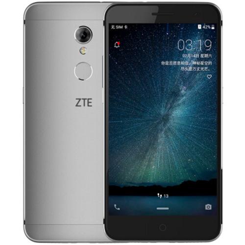 ZTE ra mắt điện thoại camera 13MP, giá chỉ 2,4 triệu đồng - 1