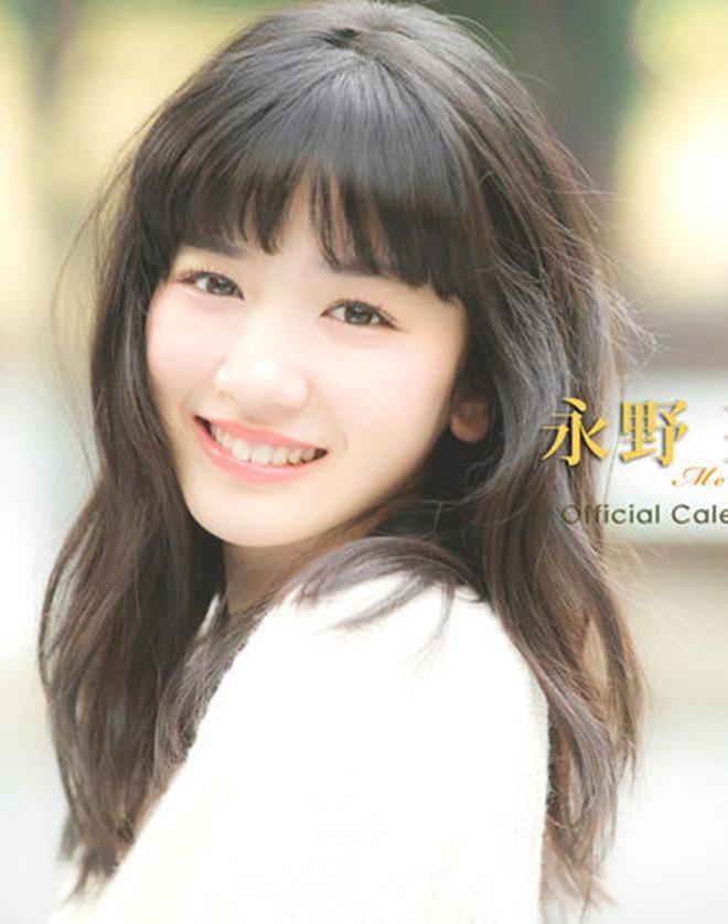 Ngọc nữ 17 tuổi Nhật Bản nổi tiếng nhờ khóc đẹp - 7