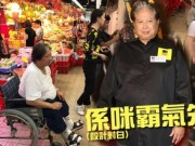 """Đời sống Showbiz - """"Ông béo"""" làng võ thuật Hong Kong ngồi xe lăn đi chợ mua rau"""