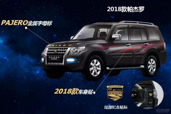 """SUV """"ế"""" nhất Việt Nam bất ngờ được nâng cấp lên đời 2018"""