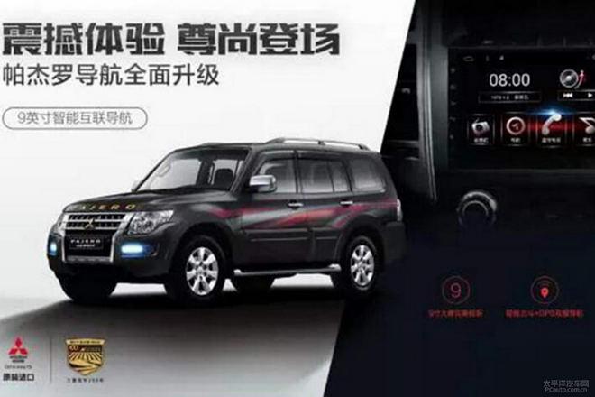 """SUV """"ế"""" nhất Việt Nam bất ngờ được nâng cấp lên đời 2018 - 2"""