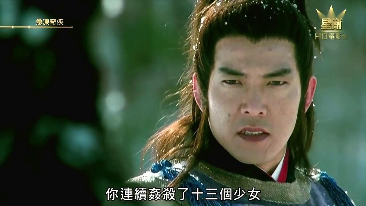 Lý do sư đệ Thành Long biến mất khỏi làng giải trí ở thời đỉnh cao - 4