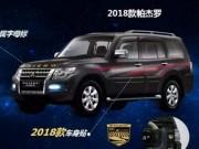 """Ô tô - SUV """"ế"""" nhất Việt Nam bất ngờ được nâng cấp lên đời 2018"""