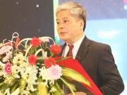 Tin tức trong ngày - Khởi tố nguyên Phó Thống đốc NHNN Đặng Thanh Bình