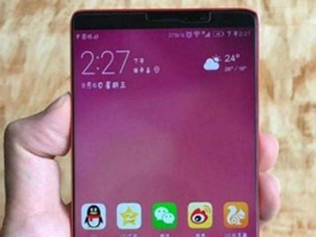 Rò rỉ ảnh rõ nét chiếc smartphone 4 camera đầu tiên của Huawei - 6
