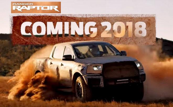 Ford xác nhận sẽ có Ranger Raptor vào năm 2018 - 1