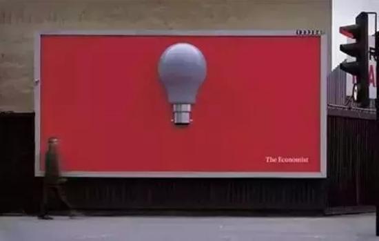 """Những quảng cáo siêu ấn tượng dễ dàng khiến khách hàng """"móc hầu bao"""" - 8"""