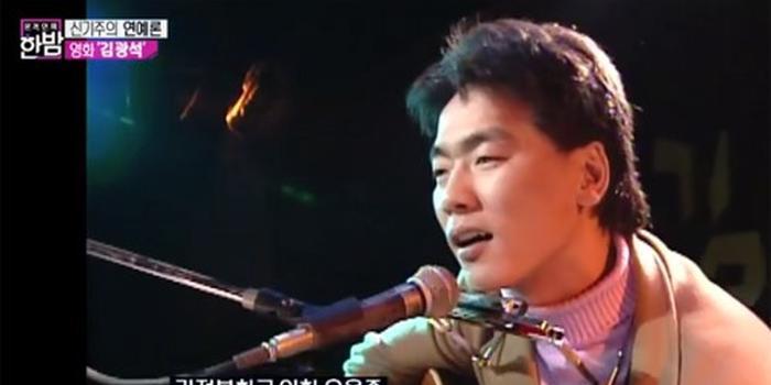 Bí ẩn cái chết ca sĩ Hàn: Tự tử hay bị vợ sát hại? - 1