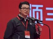 Tài chính - Bất động sản - Từ nhân viên giao hàng thành tỷ phú giàu thứ 3 Trung Quốc