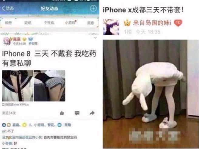 Sốc: Nhiều gái trẻ TQ bán thân để lên đời iPhone 8, iPhone X - 2