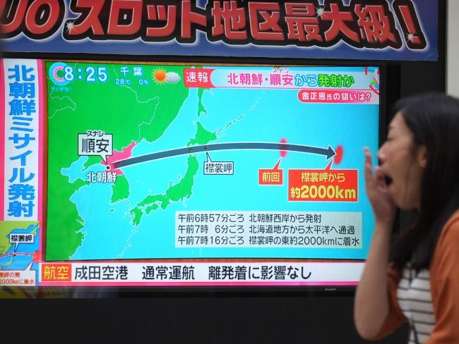 HQ tung video phóng hai tên lửa sát biên giới Triều Tiên - 2