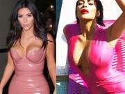 """Kiểu váy áo ngạt thở làm cô Kim  """" siêu vòng 3 """"  phô 3 vòng siêu tưởng"""